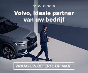 8046 VOLVO Ad hoc Q4 Banner 300x250