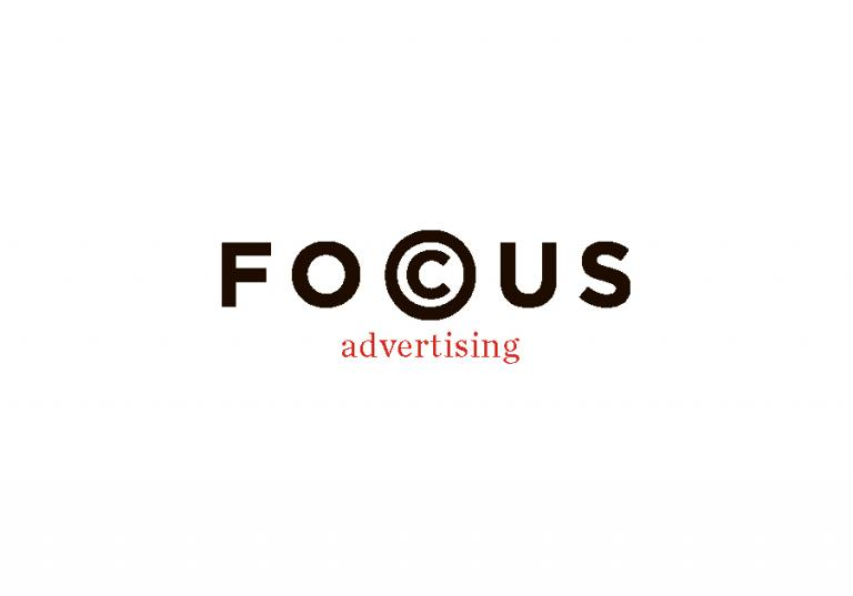 Focusadvertising2 logo